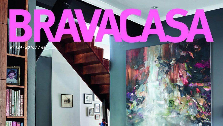 BRAVACASA, Октомври 2016